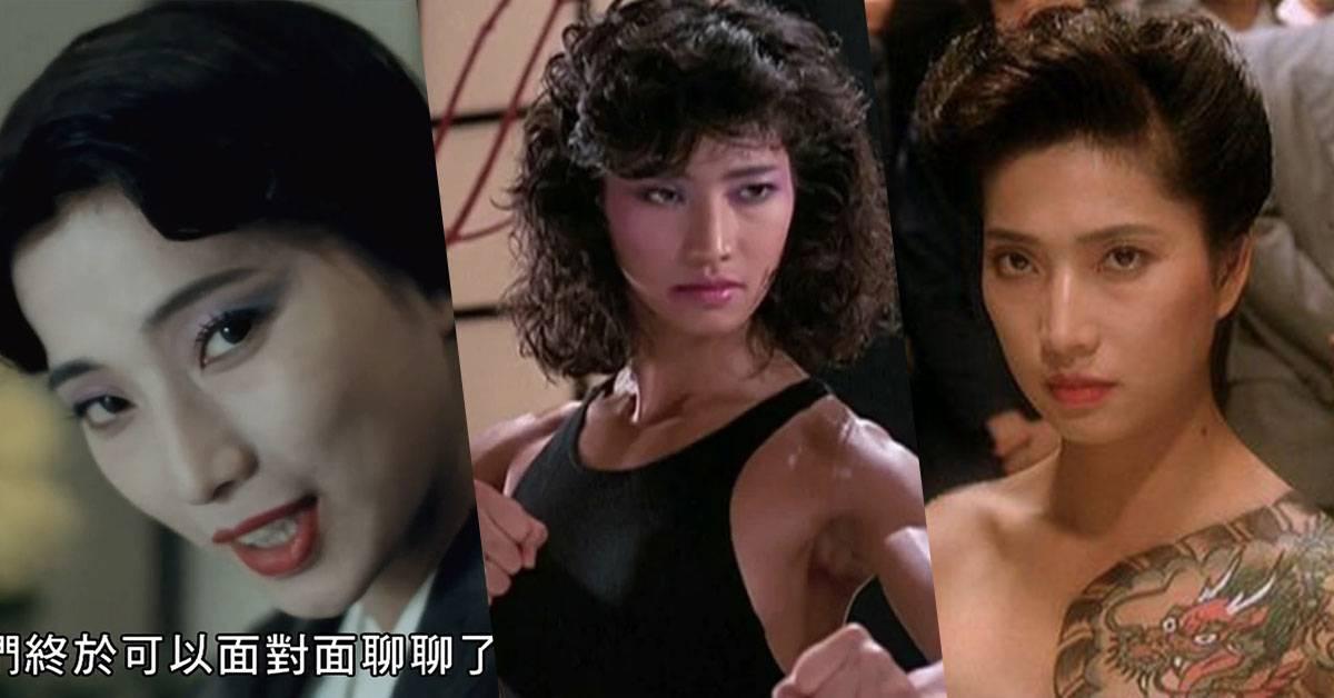 【80/90年代一定看过她!!】西协美智子62岁现照曝光!和周润发、洪金宝、林正英都合作过!