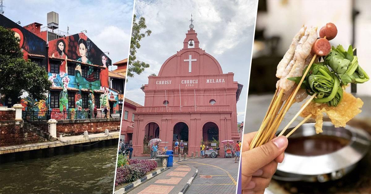 盘点去马六甲一定要做的40件事!网红热点拍照、古迹打卡、古城美食一样不漏!