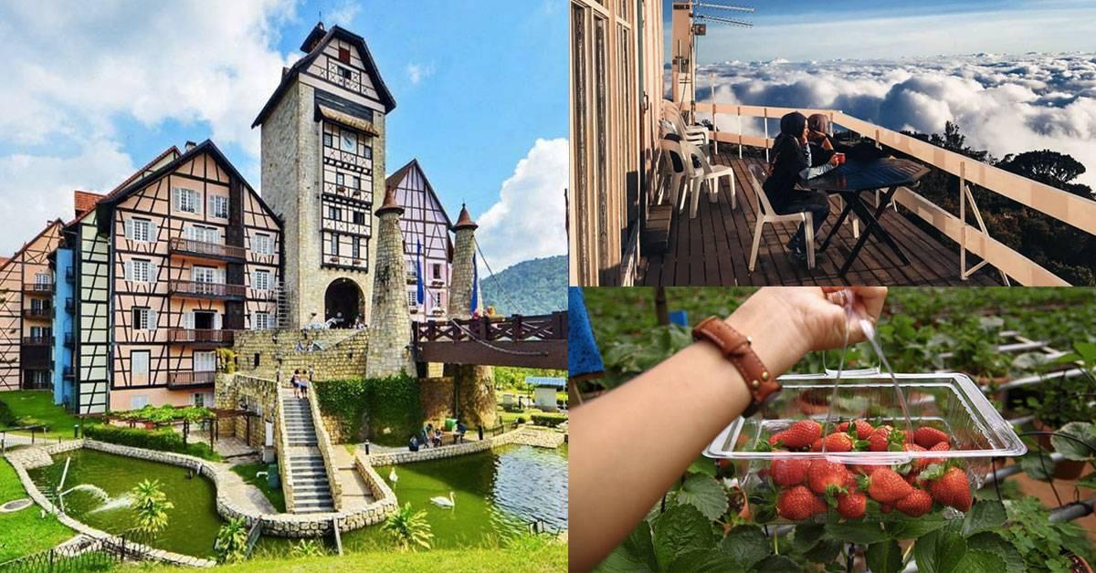 盘点10个大马避暑胜地!上山感受凉爽天气,RMCO假装出国旅行!