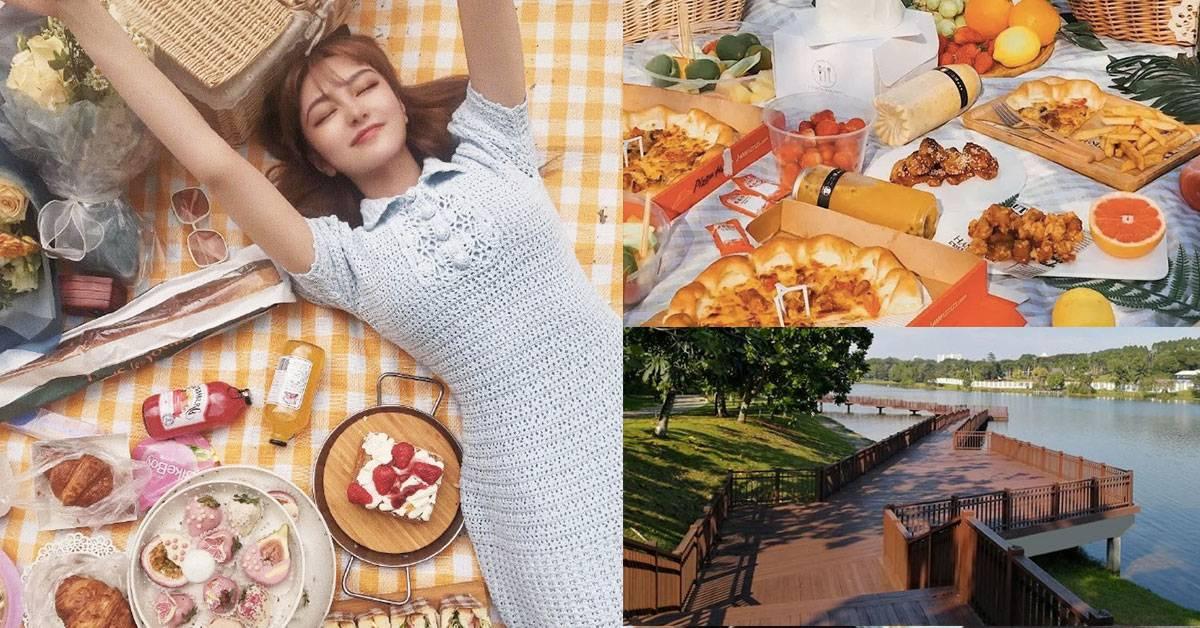 周末悠闲时光!盘点8个雪隆适合野餐的地点!带着闺蜜好友和毛小孩一起去放风吧!