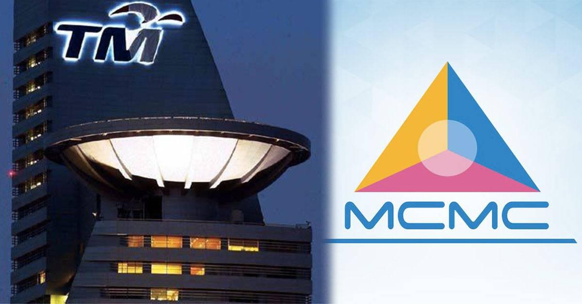 MCMC发最后警告信!TM罪成可罚款最高RM10万或监禁最高2年!