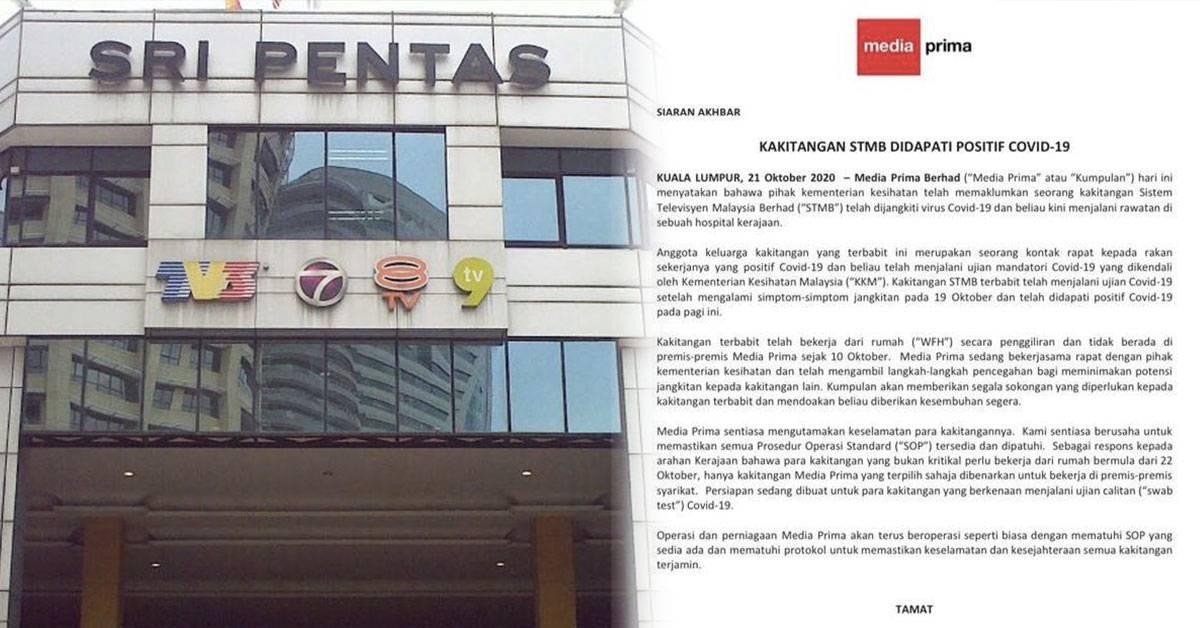 首要媒体发文告证实!TV3一名员工确诊新冠肺炎!