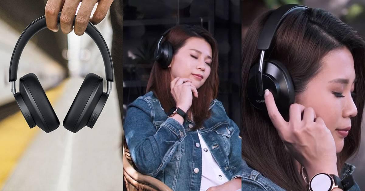 大马羽坛女神吴柳莹也爱上了!HUAWEI FreeBuds Studio全球首款智慧降噪头戴式耳机!