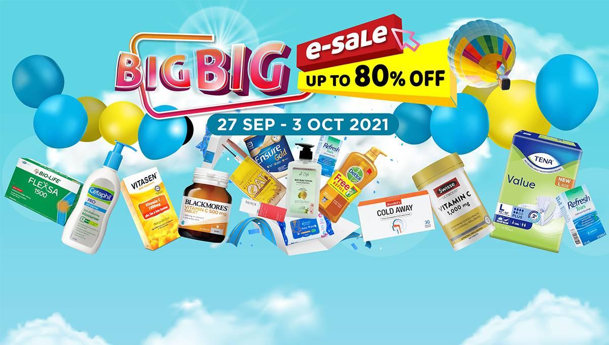 BIG Pharmacy【Big Big E-Sales】来了!高达RM60的Promo Code送给你!