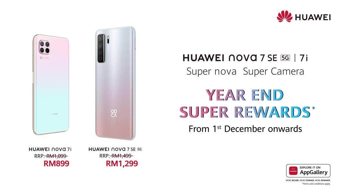 HUAWEI 年终促销!nova 7 系列只须RM899起!