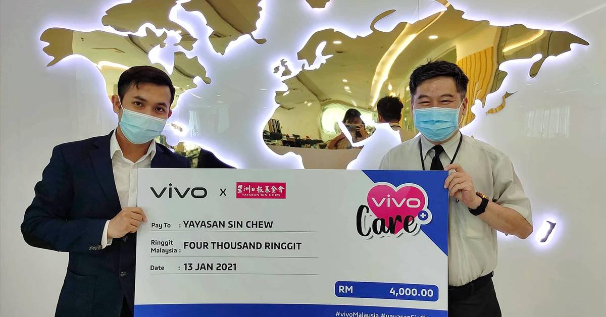 齐心协力和大马人携手共度难关!vivo Care向星洲日报慈善基金会移交捐款!