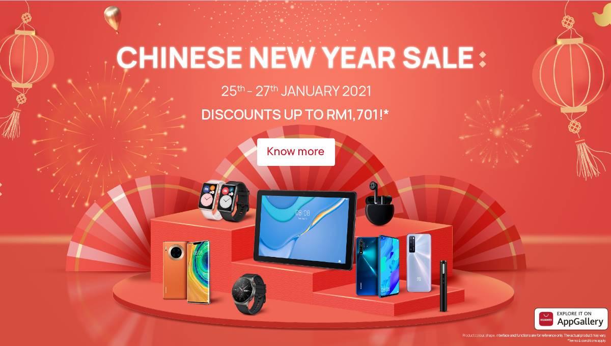 Huawei推出牛Year大促销!产品最低只需RM8?!