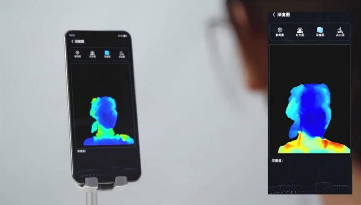 中兴展现屏下3D脸部识别系统!或将在Axon 30 Pro搭载?