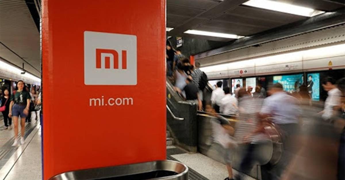 小米MIX商标申请遭驳回!与魅族MIX构成近似商标?