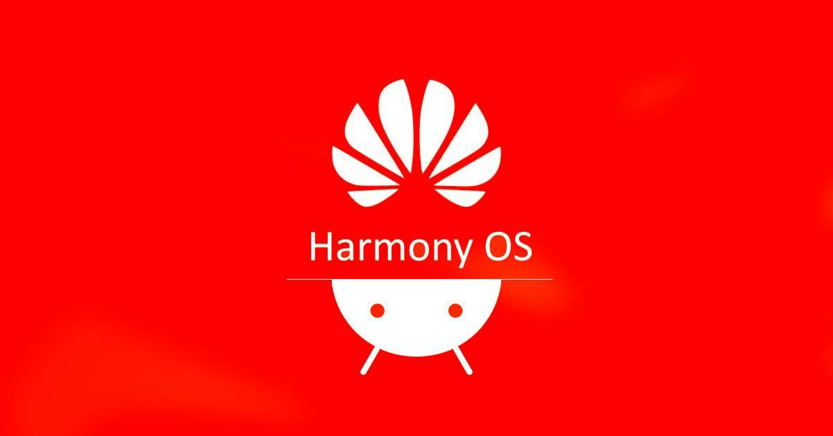HarmonyOS 2.0将陆续开源!是否背后为Android,我们代码里见!