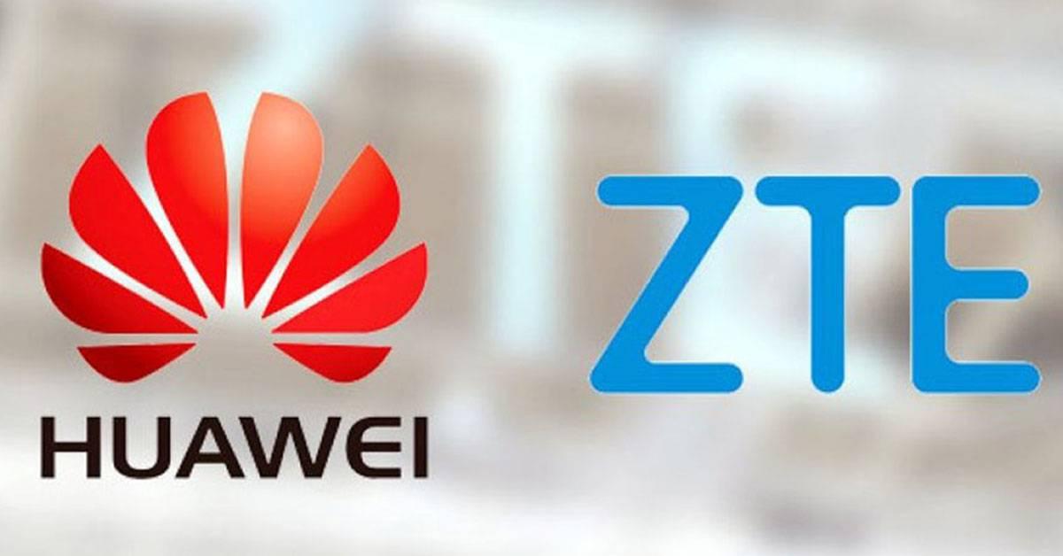 美国FCC表决禁止使用Huawei、ZTE等公司电信设备!早前所发特别许可证也统统撤销!