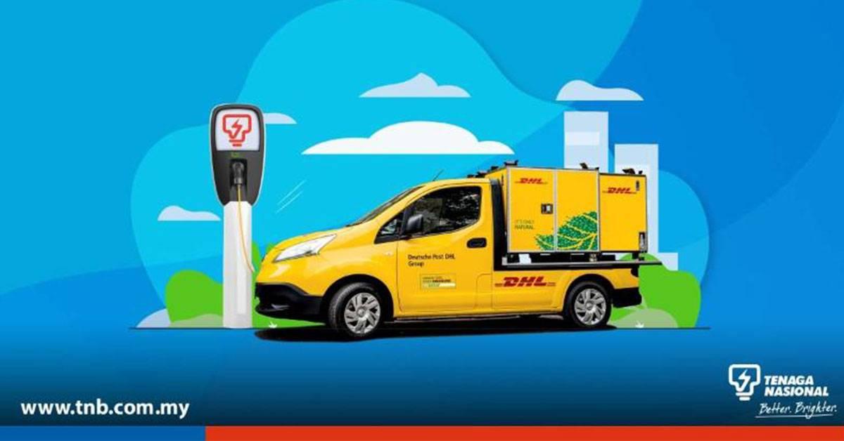 大马DHL预计明年起启用电动货车送货服务!国家能源公司将协助部署充电站!