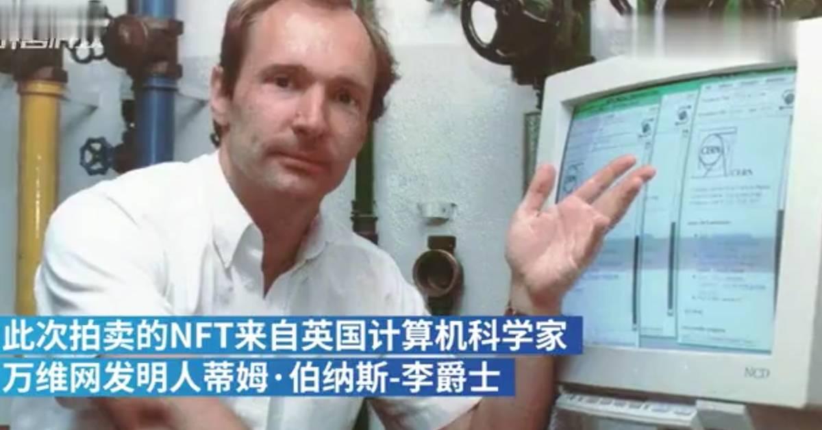 超值钱的!互联网最早的:-)和:-(符号拍卖价RM100万!