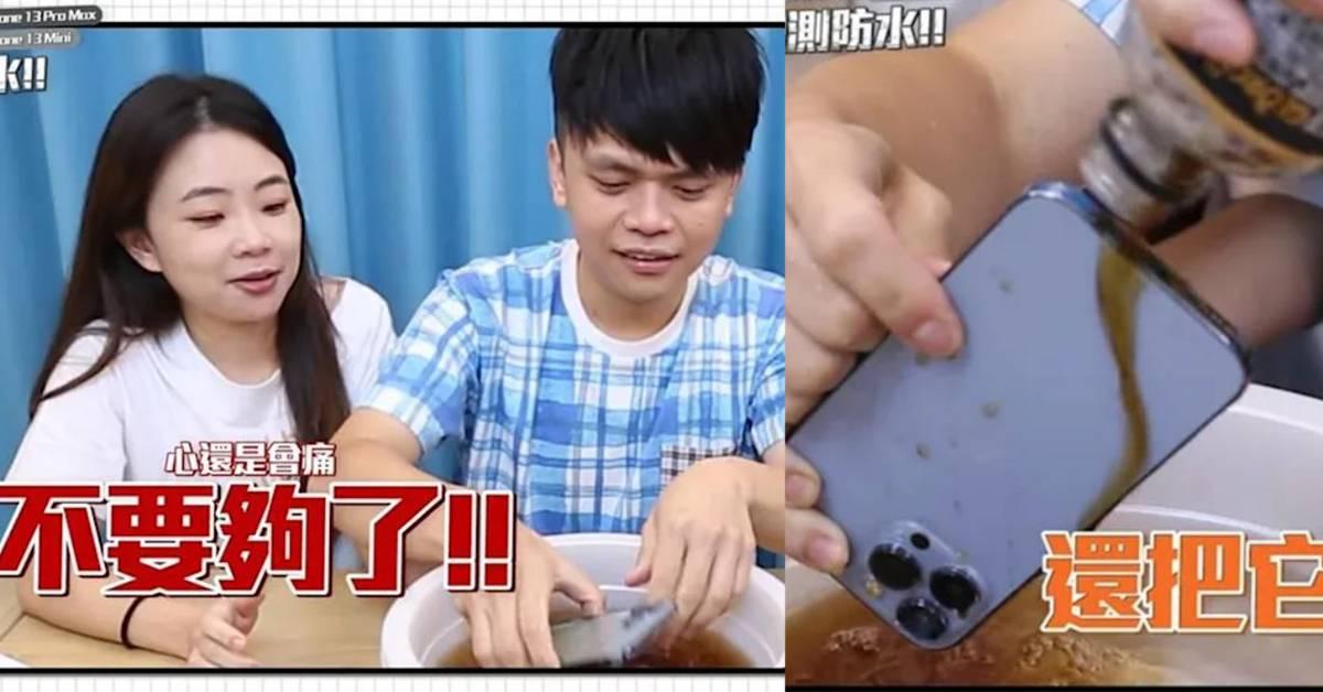 蔡阿嘎开箱iPhone 13!整个泡咖啡,老婆看到都心疼!