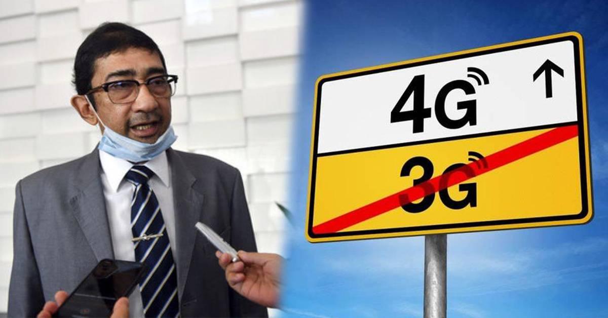 我国4G网络覆盖率已达96%!政府有望在两年内实现100%覆盖全马!