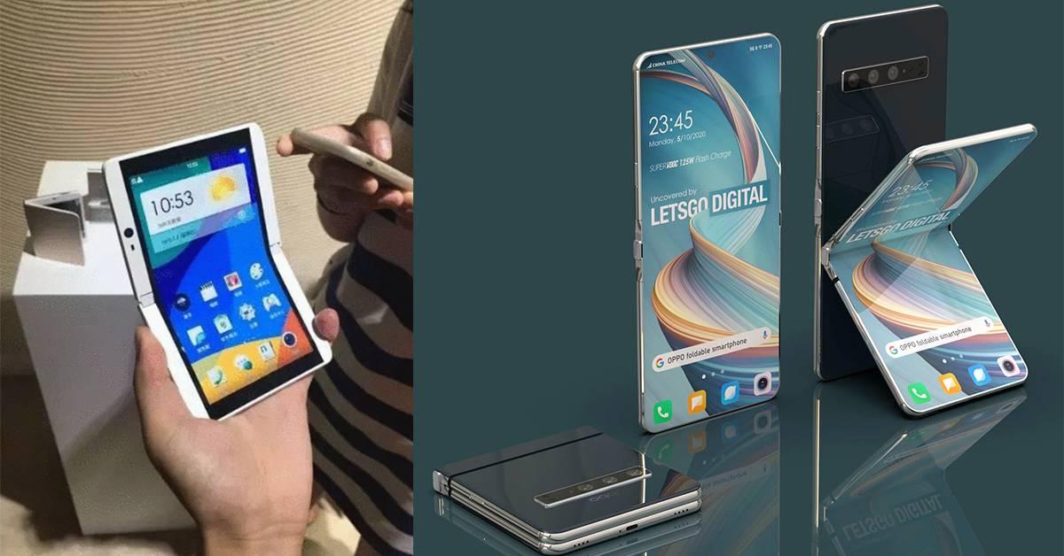 未来是折叠或卷轴屏幕的时代?传OPPO明年也推出首款折叠手机!
