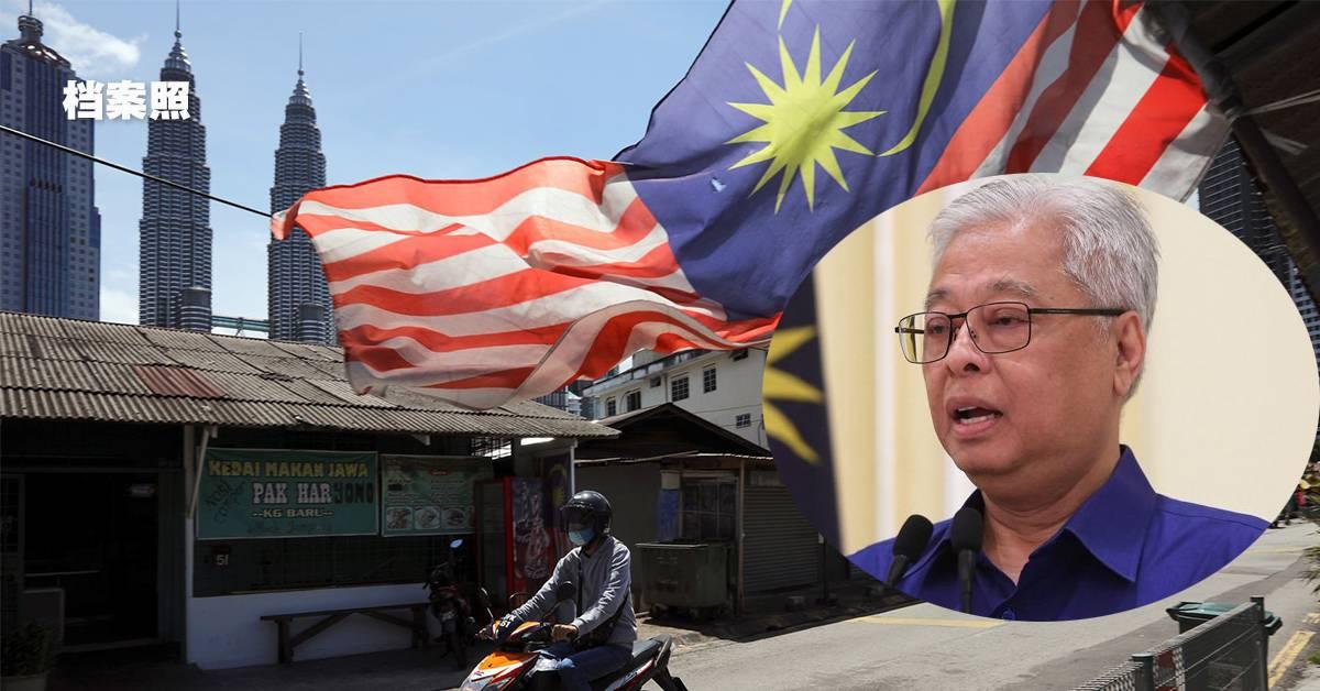 防长:吉隆坡5月7日起落实MCO!还有柔佛3县也落实MCO!