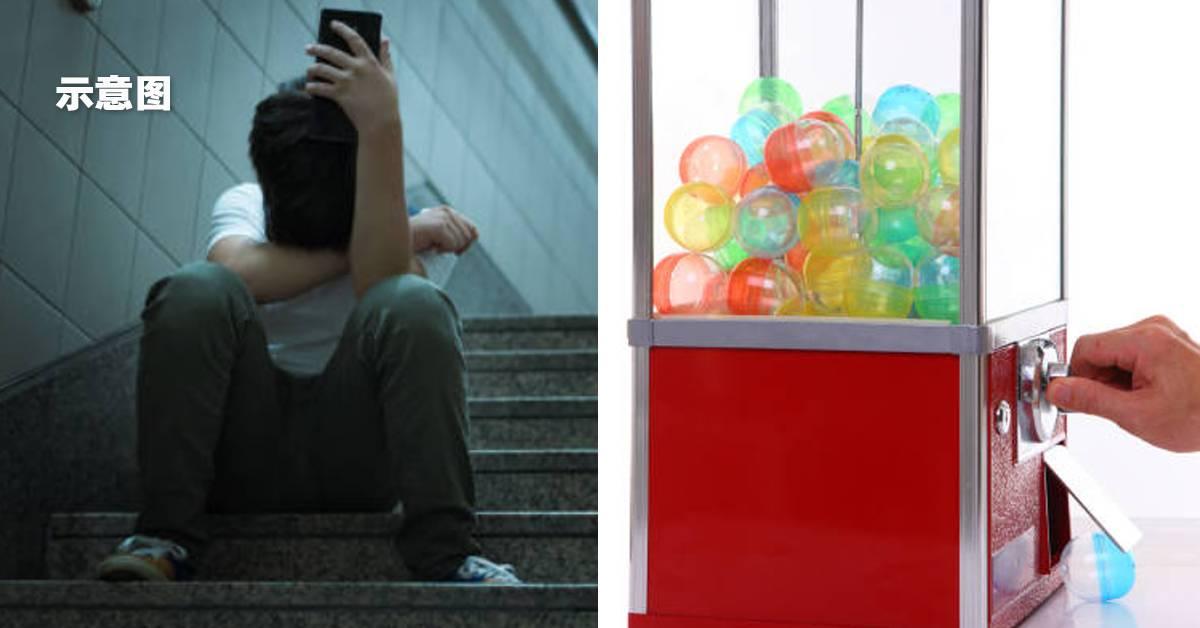 """日本最新流行语:父母扭蛋论!了解其含义后,你或许会""""感同身受""""?!"""