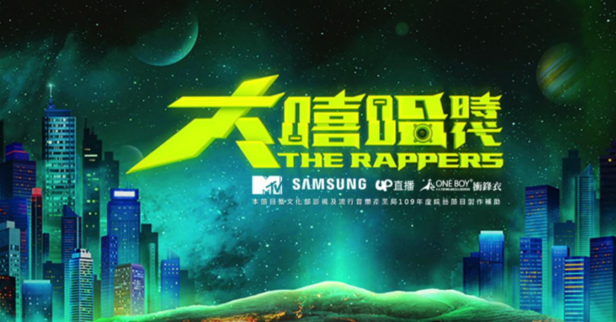 台湾嘻哈节目《大嘻哈时代》释出导师阵容!中国网友:没一个认识!