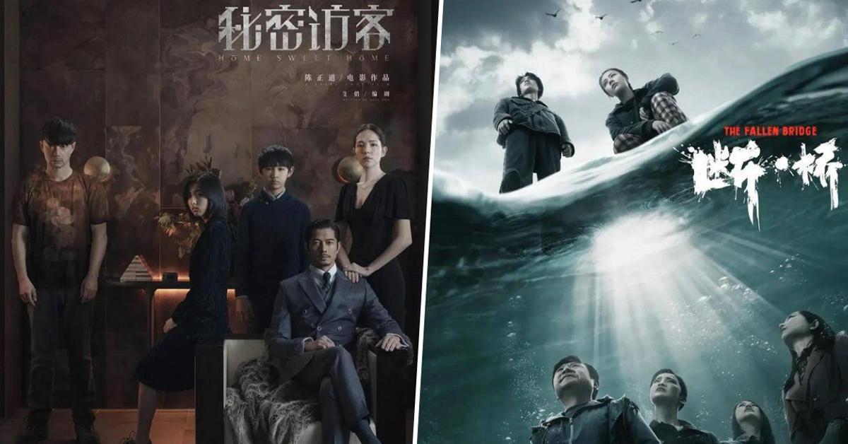 2021年即将上映的9部中国电影!全都是悬疑片和动作片!