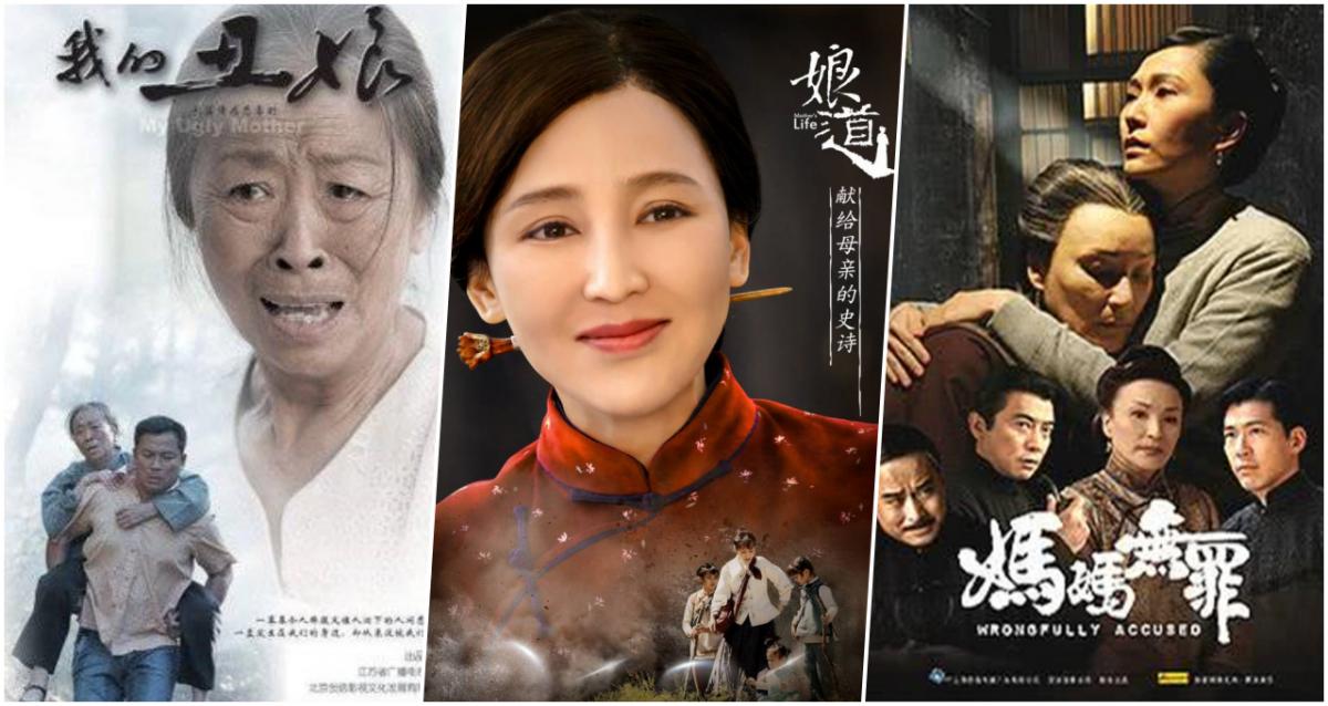 【为妈妈打CALL】3部有关母亲的中国电视剧!看一次哭一次!