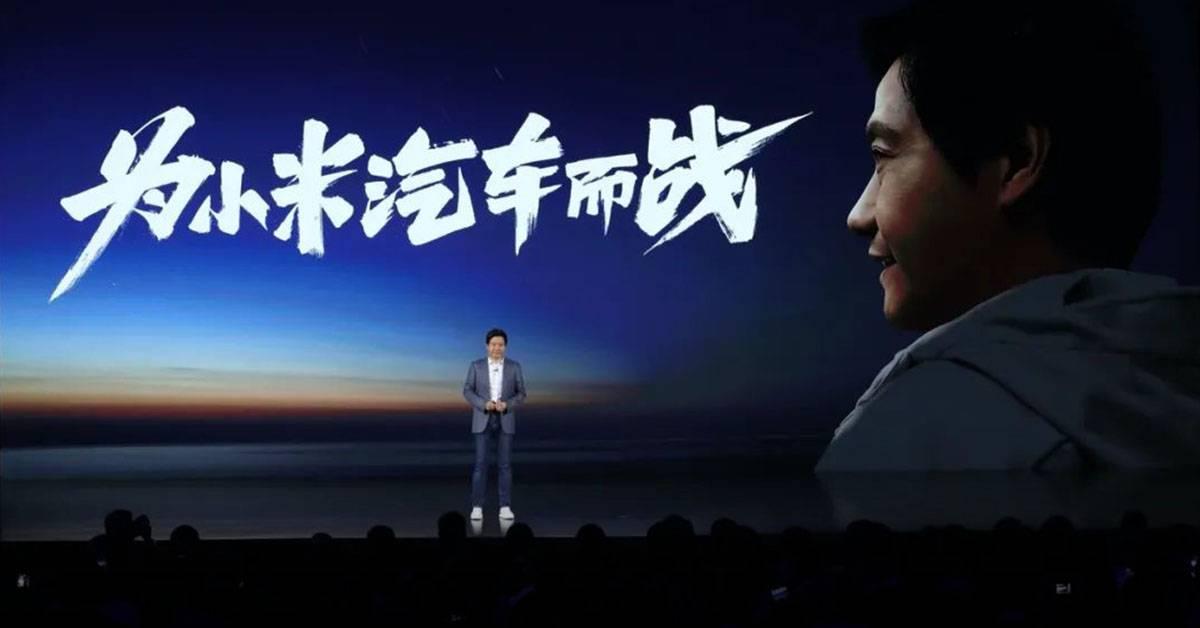 Xiaomi首款汽车:轿车或SUV!雷军预告,价格介于RM63k至RM180k!