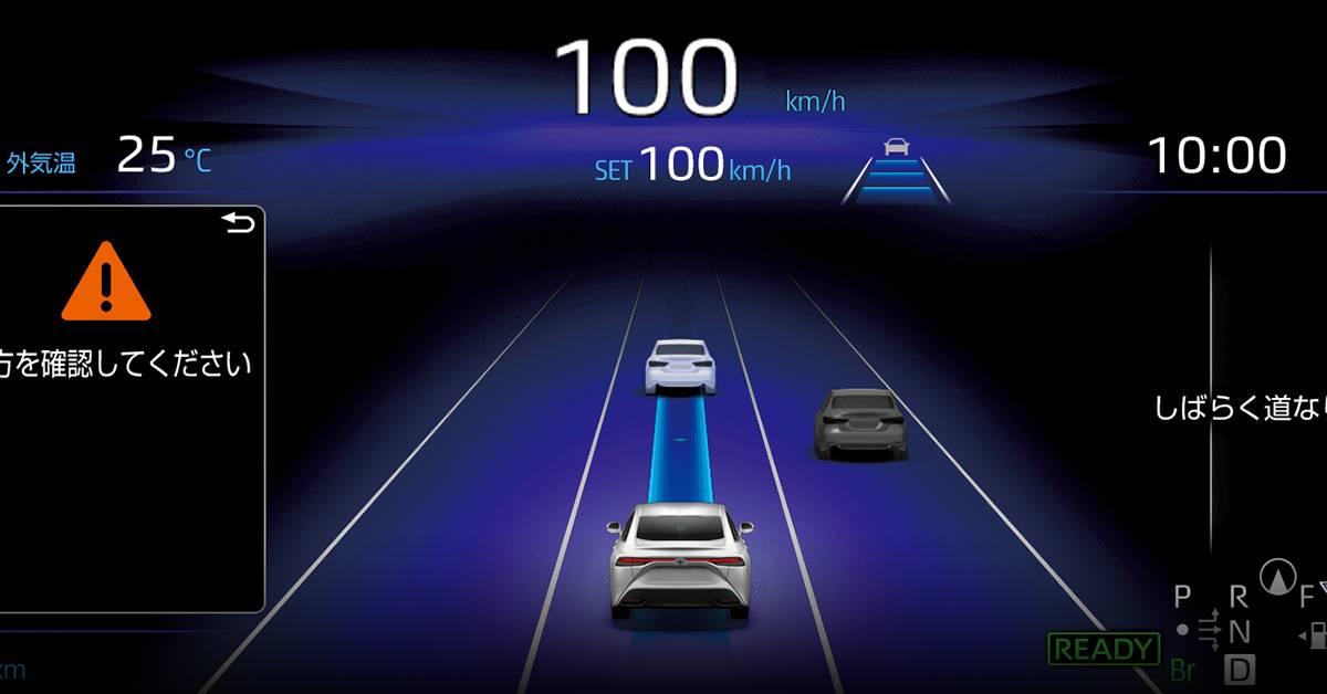 Toyota与Lexus发布最新安全驾驶系统 Advanced Drive!拥有Leve 2自动驾驶系统!