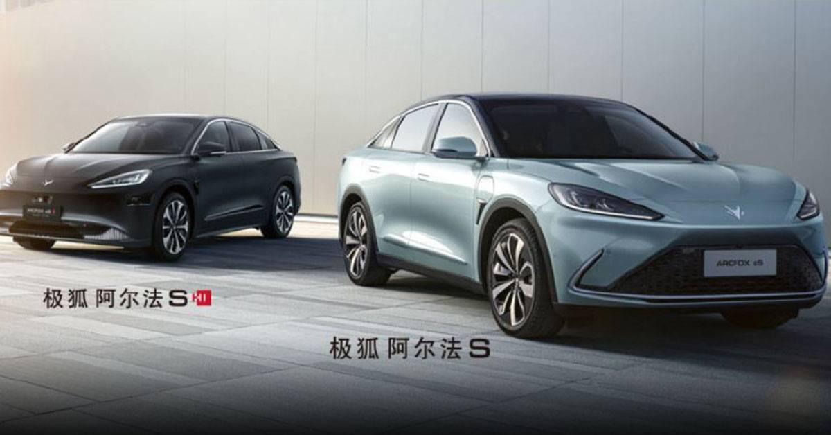 北汽蓝谷发布最新智能纯电轿车阿尔法 S!HUAWEI自驾系统首次亮相!
