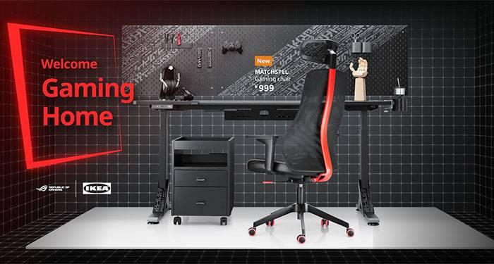 电竞迷有福了!本地媒体: IKEA X ASUS ROG 电竞家具将在大马发售!