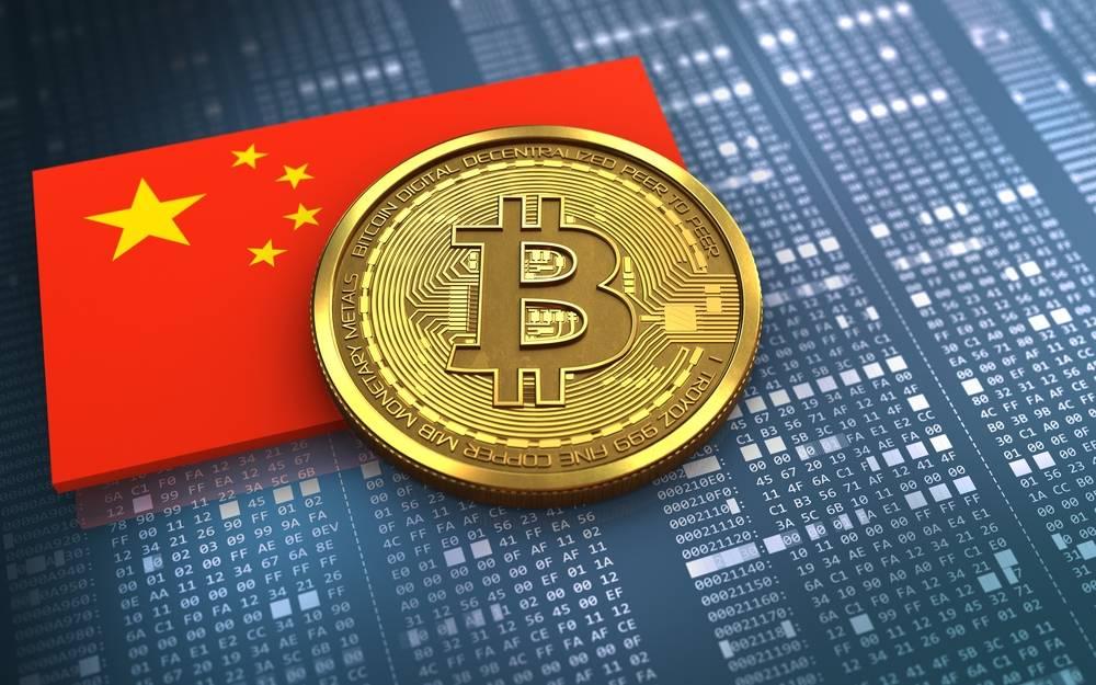 """中国全面严打加密货币交易,誓言要根除比特币等""""非法""""活动!比特币价格新一轮""""插水""""!"""