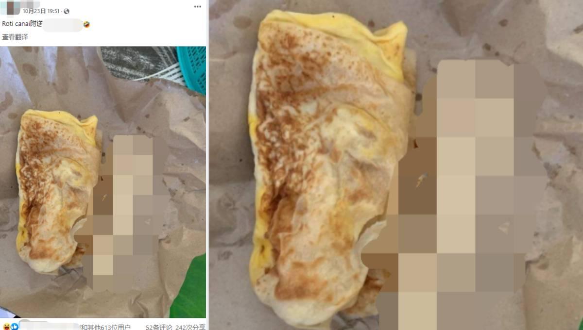 大马女子打包Roti Canai却发现多了一样东西!吓到拍照PO上网,马上引起网民疯狂猜测!