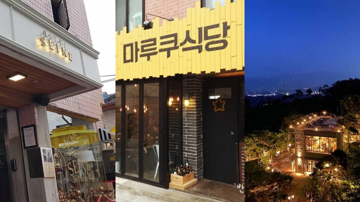 韩剧《顶楼》取景cafe大公开!韩剧迷必去的5家餐厅!打卡《德鲁纳酒店》绝美拍摄地!