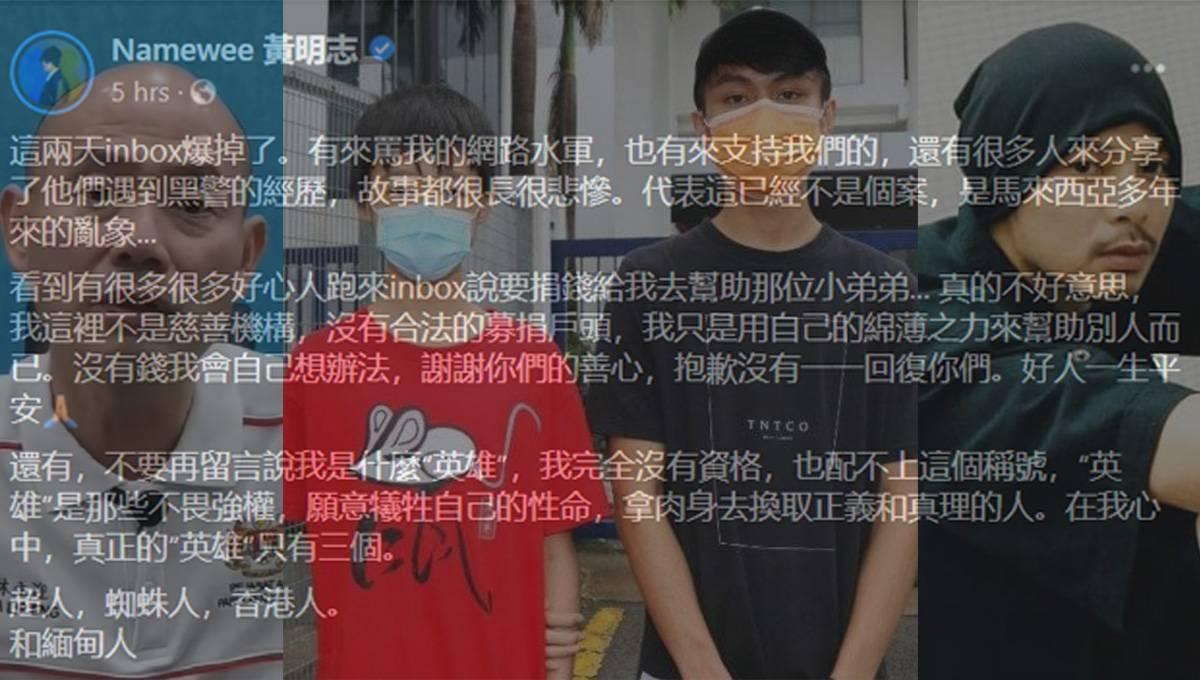 """黄明志对""""小贩事件""""的回应!网民评论两极化!"""
