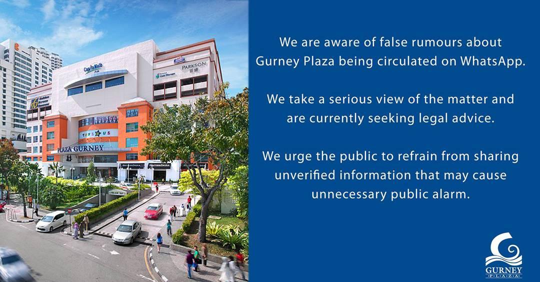 传槟城Gurney Plaza广场因疫情关门! 管理层出面澄清:没这回事!