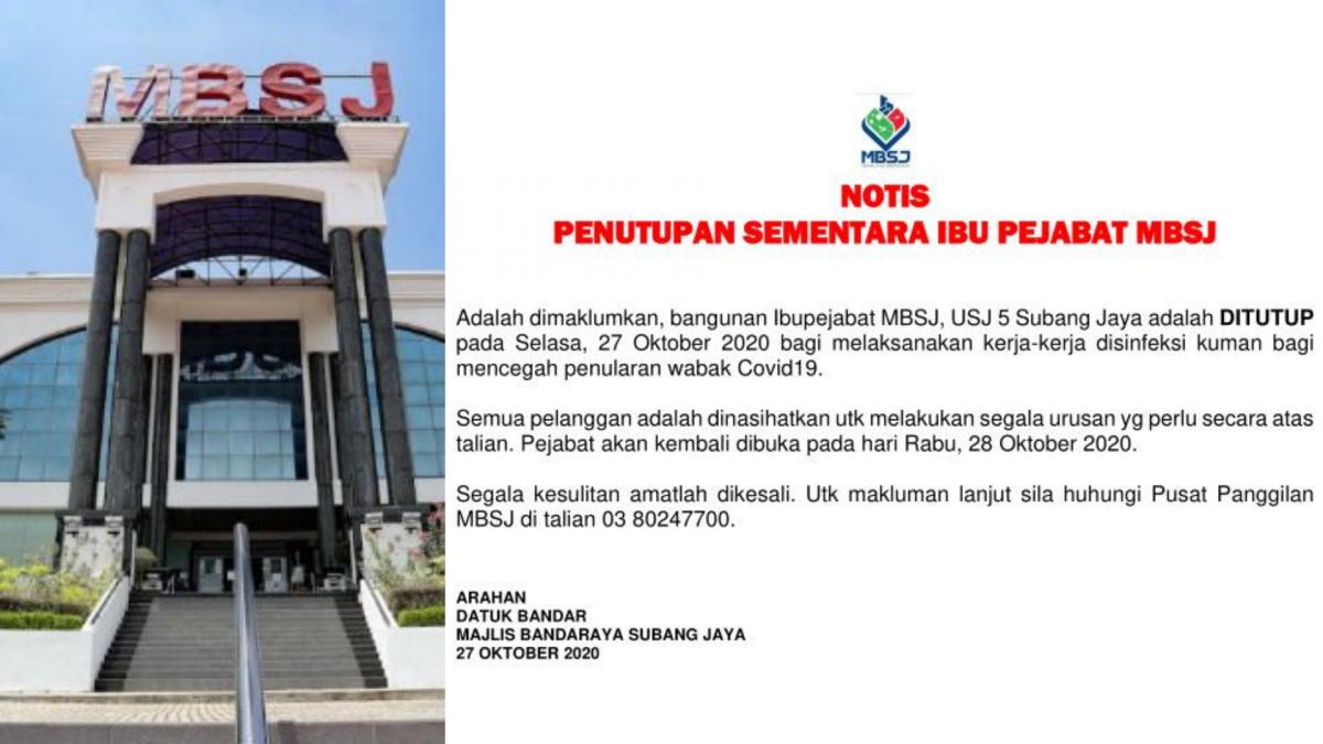 Subang Jaya市政厅也遭殃?官员检测结果呈阳性!