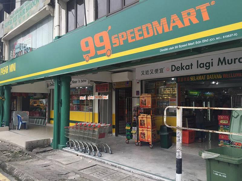 99Speedmart竟是打工好康头?网友爆工资高福利好!