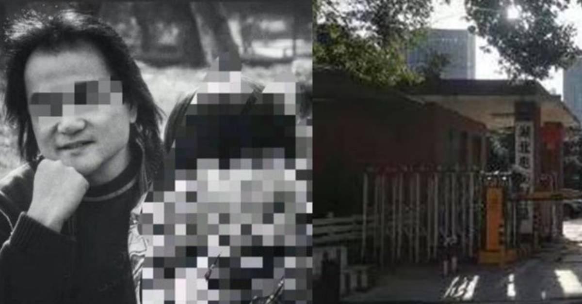 中国导演一家四口感染新冠肺炎去世!死者遗书曝光引人伤感!