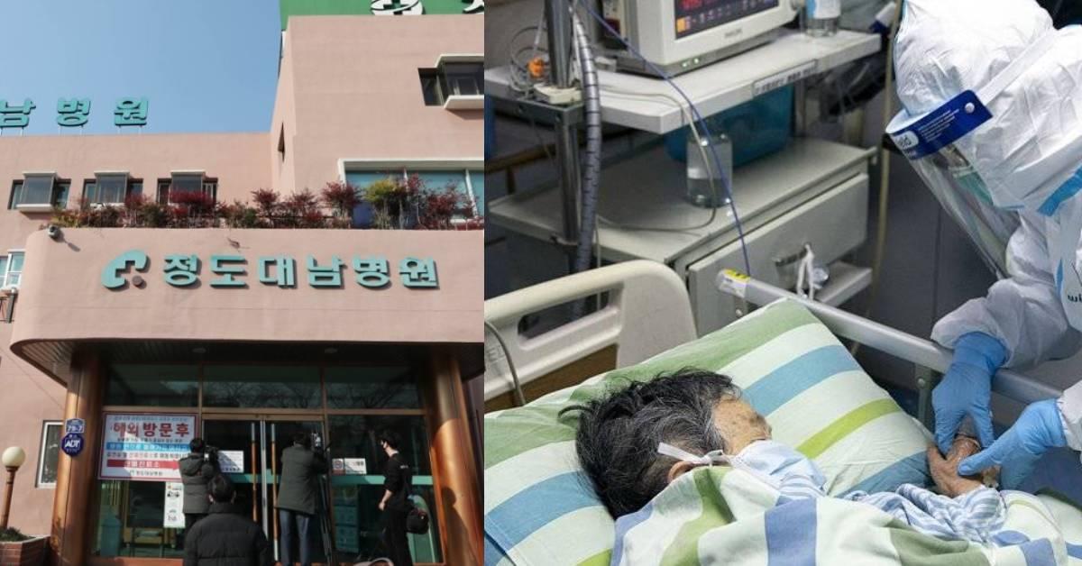 韩国爆增53宗确诊病例及首位死者!政府宣布新冠肺炎进入社区感染阶段!
