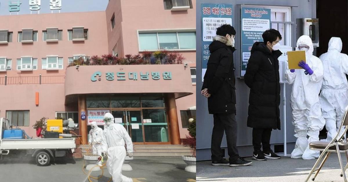 韩国疫情大爆发!单日确诊病例暴增,累计346例!