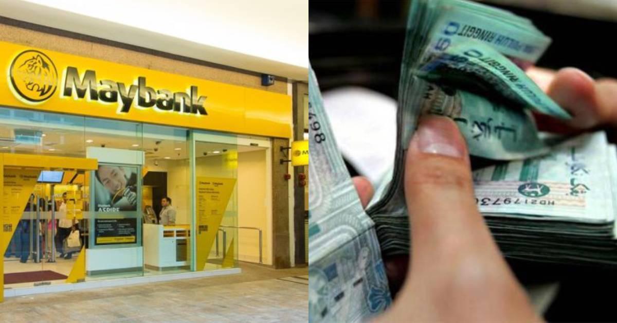 骇客居然能入侵Maybank户口!网友哭诉:RM22000这样就要没了!