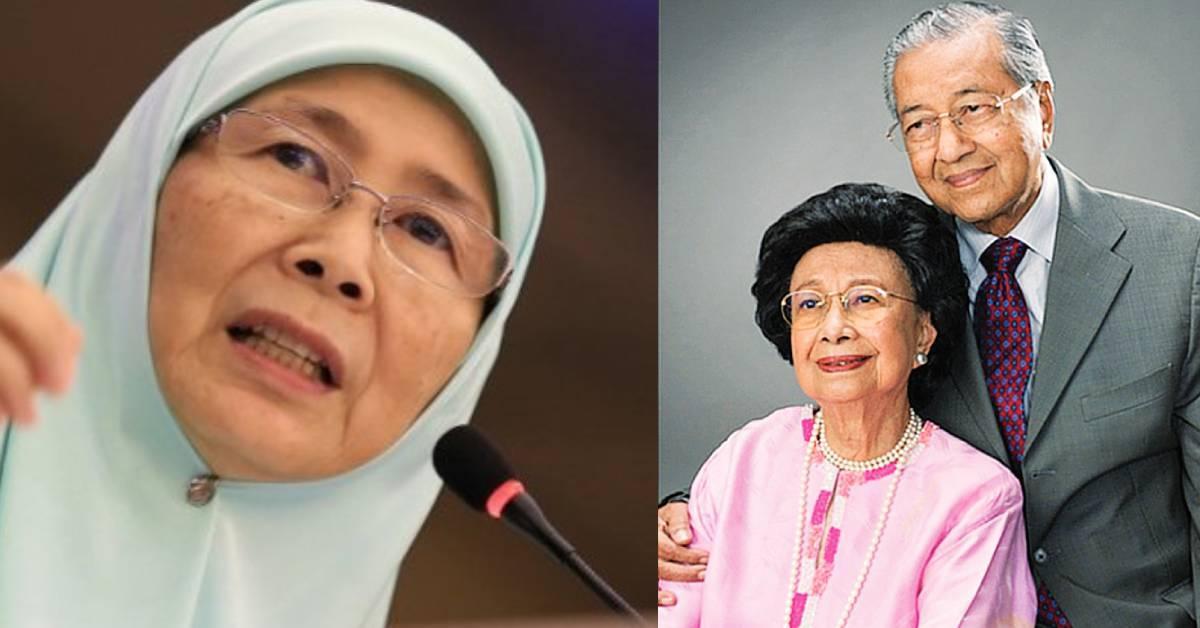 敦马哈迪已委任旺姐为临时首相!她或成大马第一女首相!