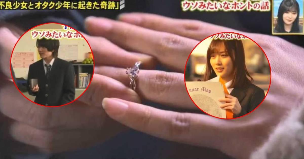 日本少女只是偷个钱包就神反转变浪漫爱情剧!这剧情可以拿去拍戏了!