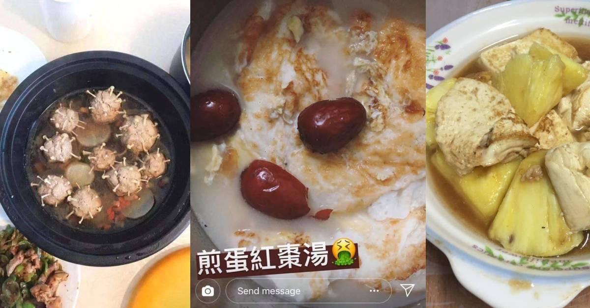 阿妈黑暗料理吓坏网民!红枣莲子炒意大利面健康又养生?!