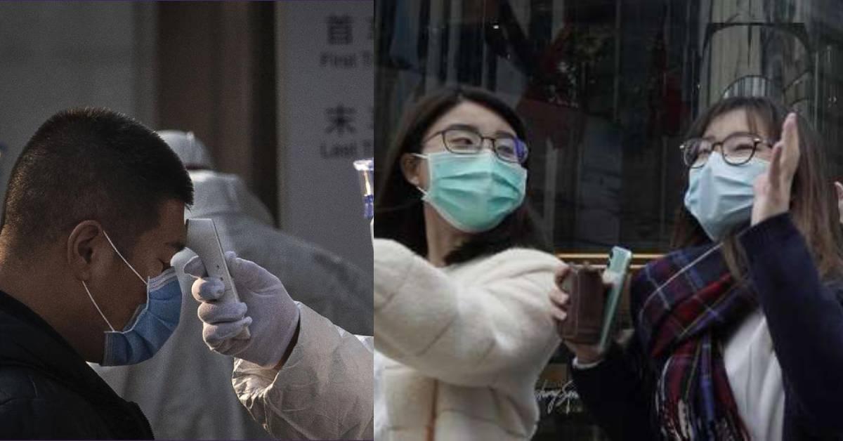 大马继续再添2宗确诊新冠型病毒病例!2名患者曾到访过这几个国家!