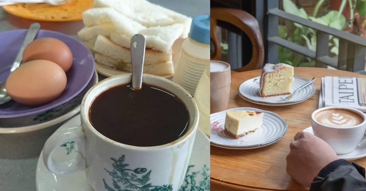 原来喝咖啡有那么多好处!其中还可以达到预防衰老的功效!