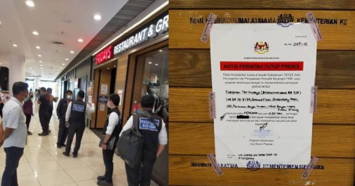 槟城Queensbay Mall某间餐馆关闭14天!传确诊病患关顾过!