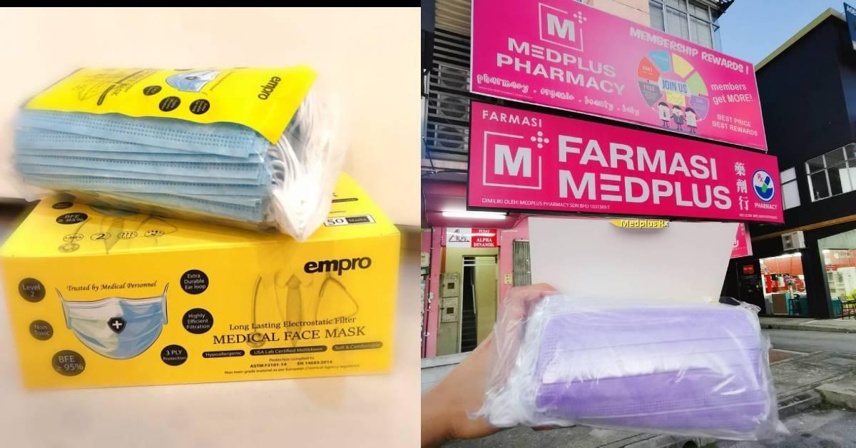 大马人常买品质超好的医用口罩TOP 5!最低一盒只需RM19.90!