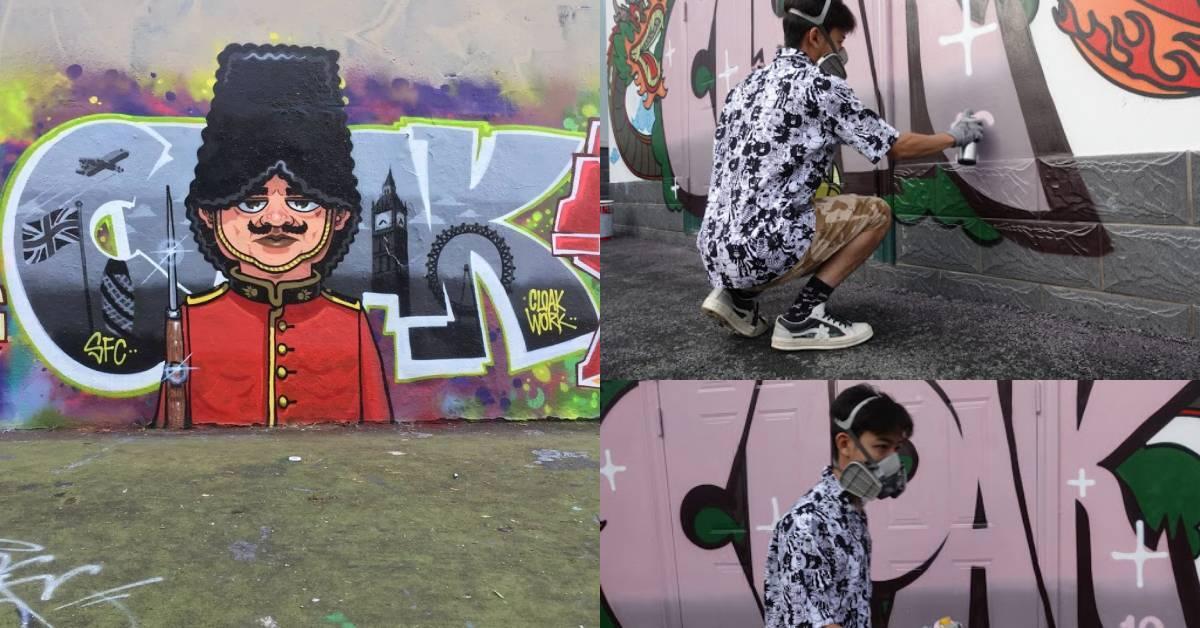 街头涂鸦也是一门职业!大马街头涂鸦艺术家Cloakwork揭收入还不错!