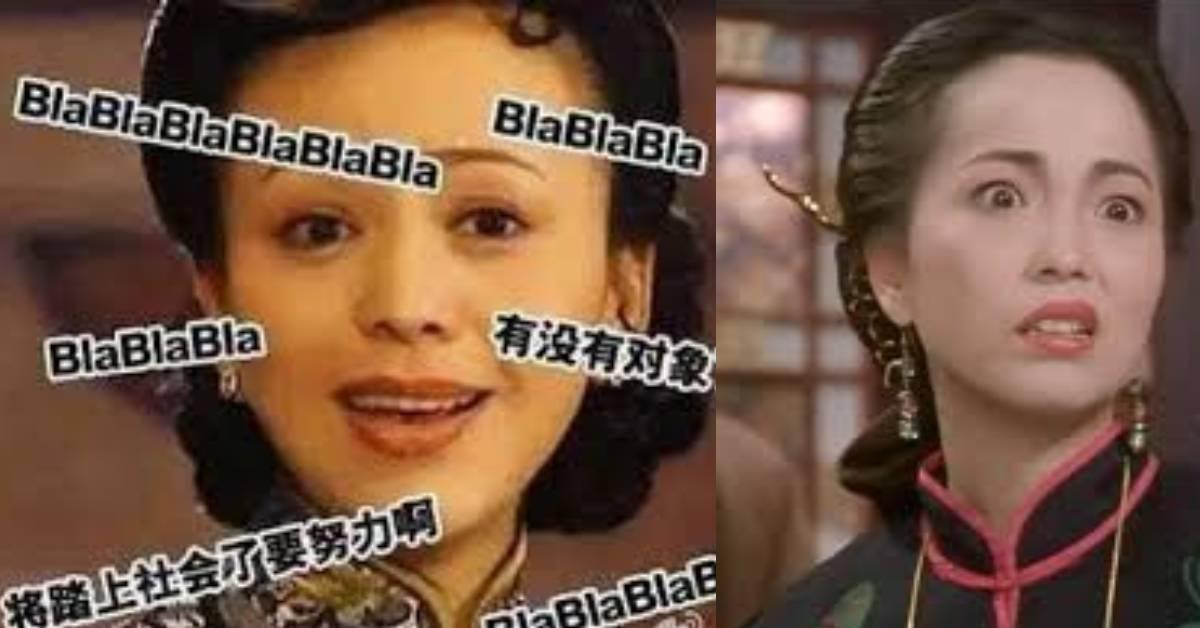 """【2021牛起来】过年最怕被三姑六婆""""审问""""!5个回到方式get起来!怼到她们没话说!"""