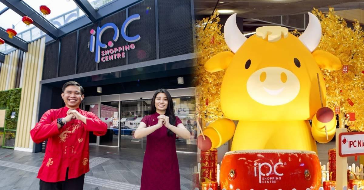 IPC购物中心喜迎扭扭牛年 !一起使用AR滤镜互动健身可获电子购物券!